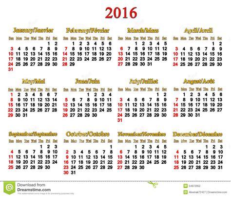 June 2016 Calendar French