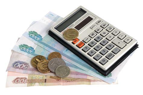 калькулятор заработной платы