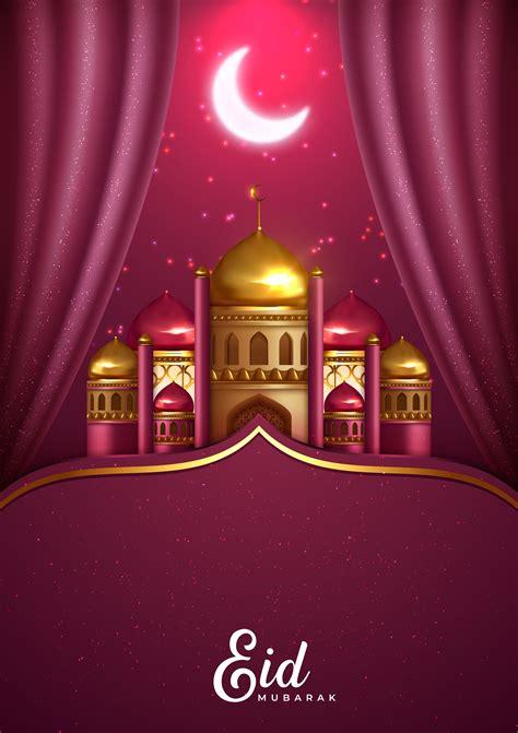 eid mubarak pink  mosque greeting card