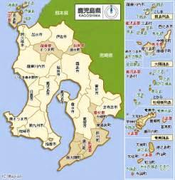 鹿児島県:鹿児島県 地図 :マピオン