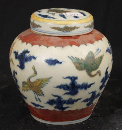 Porcelain Vase by Ming Dynasty Porcelain Vase W Lid Antique Jar