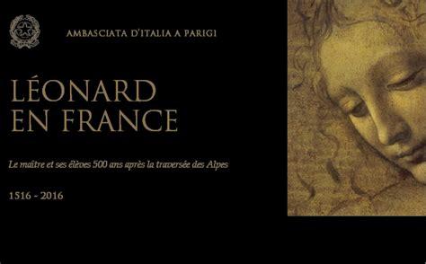 consolato di francia a roma consolato generale parigi