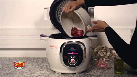 moulinex cuisine companion multicuiseur cookeo usb et connect de moulinex prise en