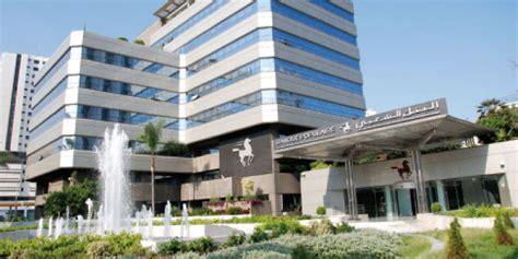 siege social banque populaire la banque centrale populaire élue quot banque africaine de l