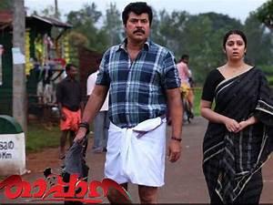 Top 10 Malayalam Films 2019 Hit Films Superhit Films