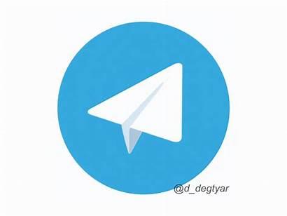 Telegram Animation Dribbble Animated Paper Users Plane
