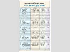Bangladesh Government holidays list 2018 Bangladesh
