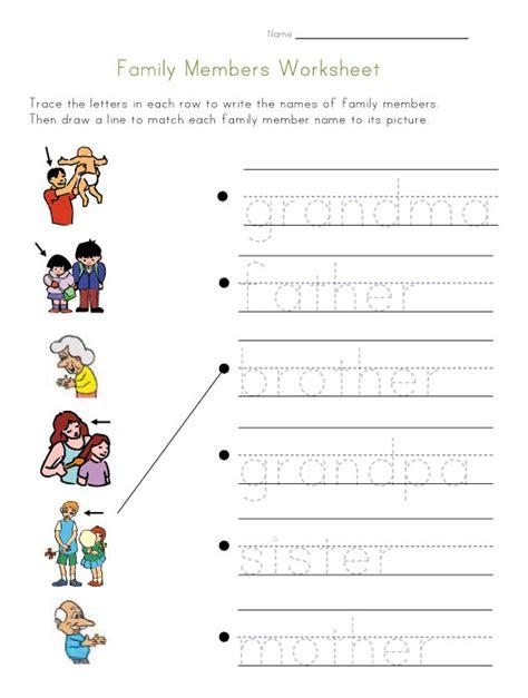 family types worksheets family worksheet