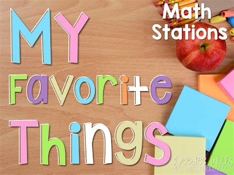 my favorite things math work stations with a free file