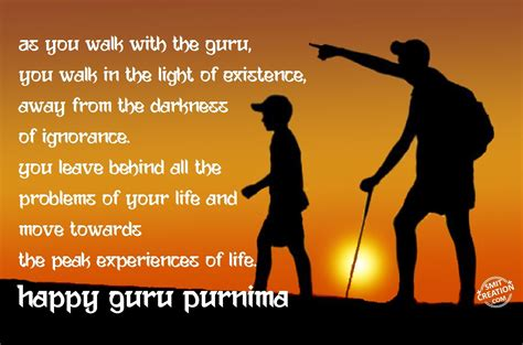 happy guru purnima smitcreationcom