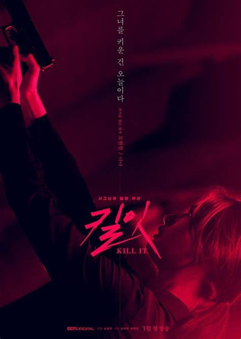 Pin by Relax on Amazing K-dramas in 2020 | Korean drama ...
