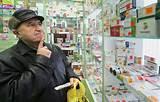 Недорогие таблетки от простатита у мужчин список цена