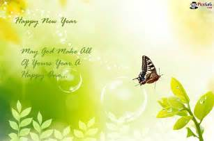 happy new year wishes greetings messages quotes and wallpapers