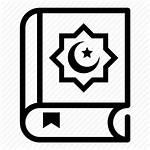 Holy Icon Quran Koran Islamic Religion Saturday