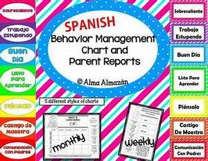 Spanish Behavior Management Charts And Parent Reports By