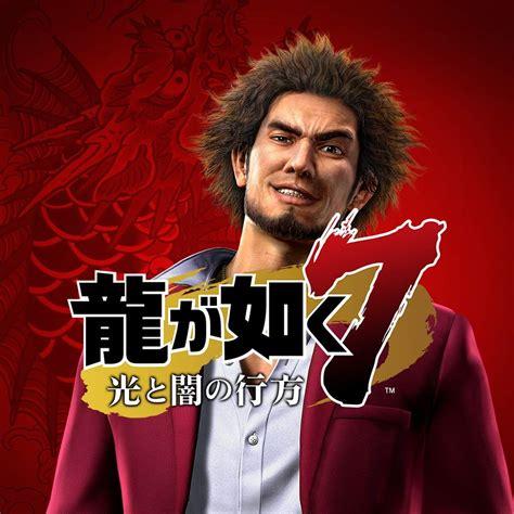 yakuza  announced stars ichiban kasuga set  yokohama
