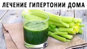 Лечение гипертонии омск