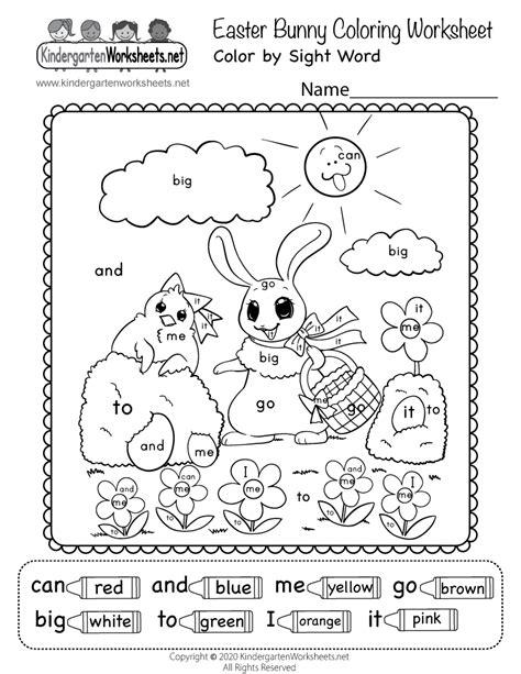 easter bunny color  sight word worksheet  kindergarten