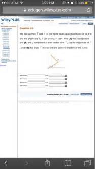 Wiley plus homework solutions