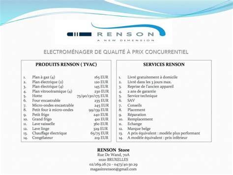 canapé bon rapport qualité prix electroménager avec un bon rapport qualité prix service