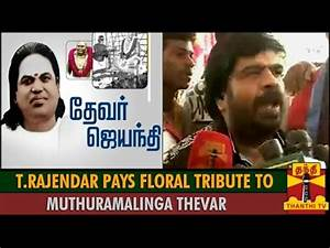 108th Thevar Jayanthi Politicians Should Be Clean and ...
