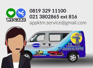 services appktm