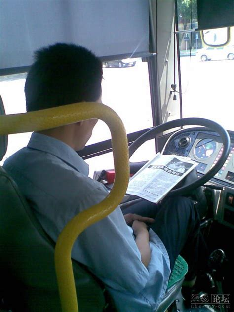 same things doing reading driving while possible izismile