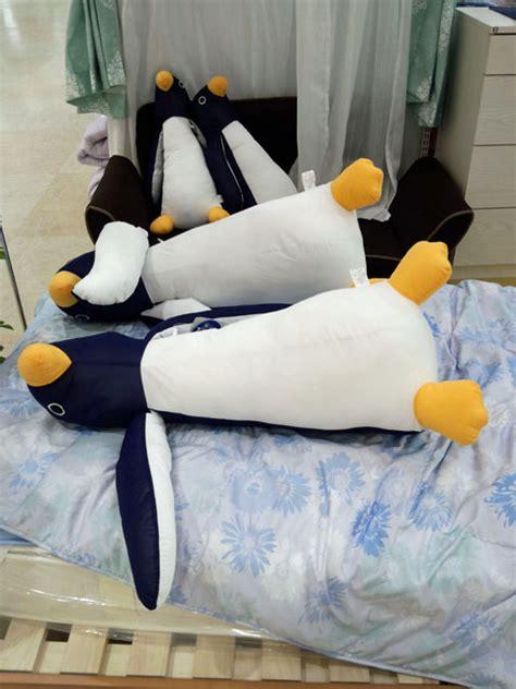 イオン 抱き 枕