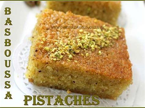 recette de la cuisine recettes de pistache de la cuisine de djouza en vidéo