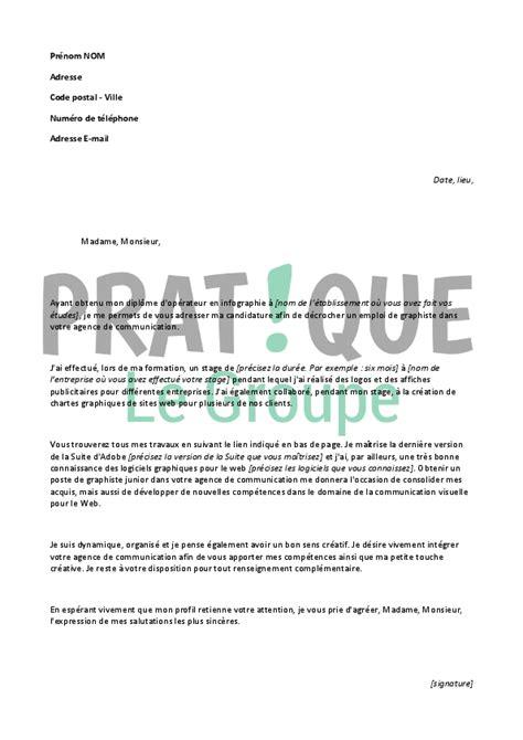 lettre de motivation secretaire debutant lettre de motivation pour un emploi de graphiste d 233 butant pratique fr