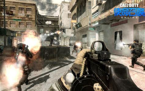 Call Of Duty Online Mmogamescom