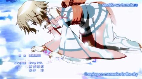 x sub indo anime check hidamari sketch episode 12 liacenon mp3