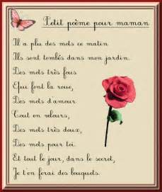 thã mariage frere quotes for husband chanson d 39 amour pour mariage arabe