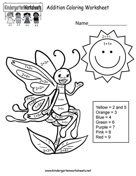addition coloring worksheet  kindergarten math