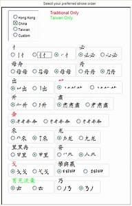 Variable Stroke Order In Chinese Characters