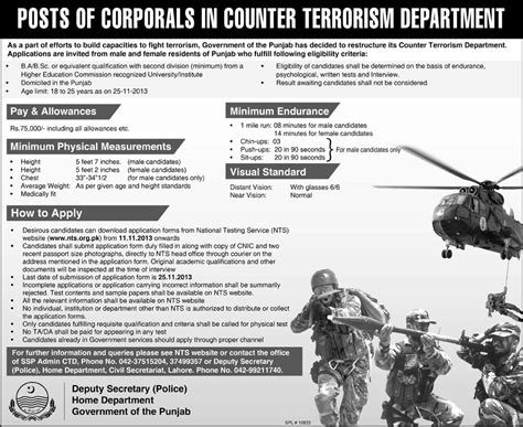 counter terrorism bureau join counter terrorism