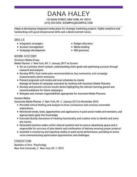 how to write your resume skills section my resume