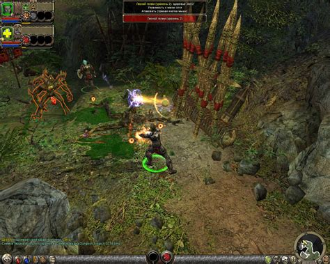 siege https dungeon siege 2 picture to pin on thepinsta