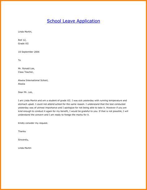 6 school leave letter format appeal leter