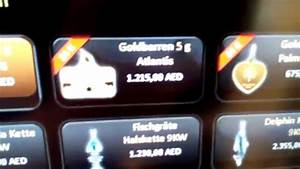 Gold To Go : gold to go automat hotel atlantis dubai the palm youtube ~ Orissabook.com Haus und Dekorationen