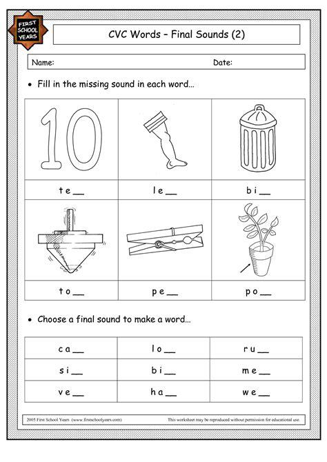 ending sound worksheet cvc words phonics worksheets