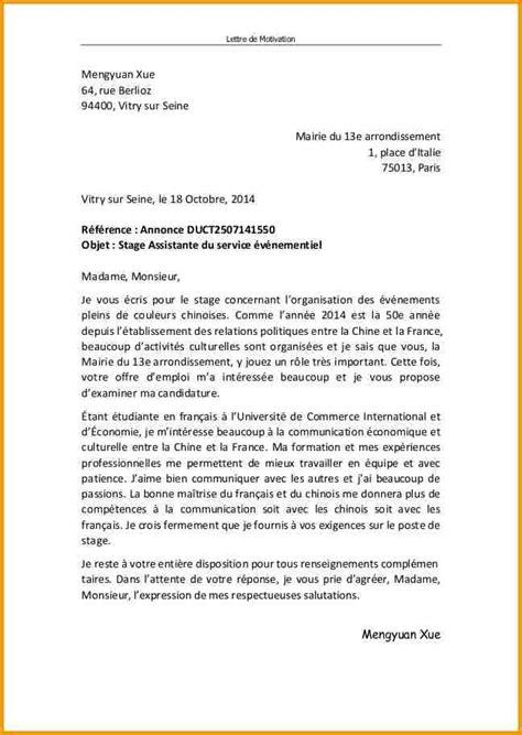 10 lettre motivation mairie lettre administrative
