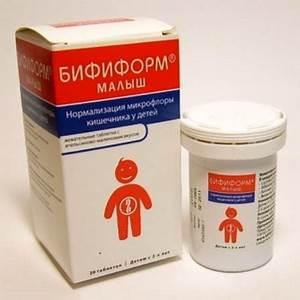 Лекарства при головокружении от остеохондроза
