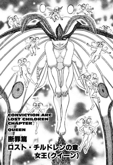 Anime Dragon Knight Armor Drone Fest Wheel of time (oav) (sequel). anime dragon knight armor drone fest