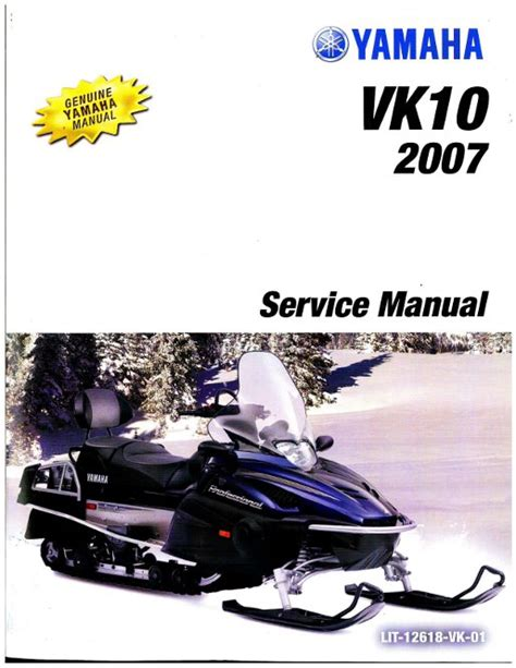 yamaha vk professional vk snowmobile service