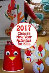 2017 new year activities and rooster crafts tips from a typical