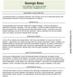 federal resume sles and ksa knowledge skills and abilities template available free for all ksa exles