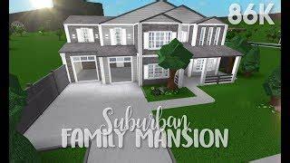 Roblox  Bloxburg Suburban Family Mansion + Bloxburg Giveaway