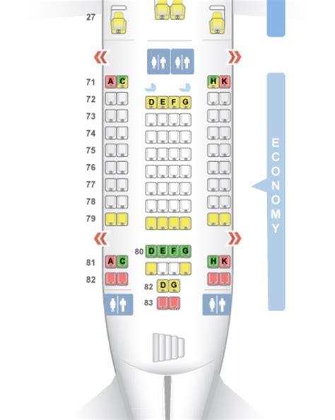 siege avion occasion avis du vol singapore airlines singapore en economique