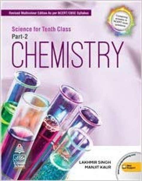 science  class  part  chemistry  lakhmir singh